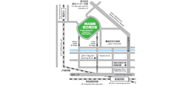 Estadi de Yokohama