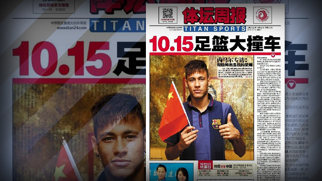 Neymar on Titan Sport