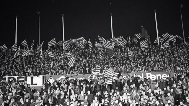 Барселона-75. ''Футбол поза політикою'' - изображение 1