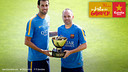 Iniesta and Busquets with the Gamper Trophy / FCB