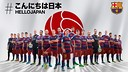 Imatge de la campagne 'Hello Japan'